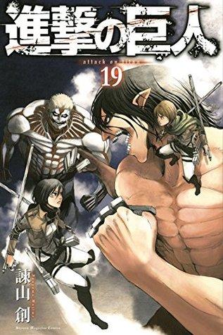 進撃の巨人 19 [Shingeki no Kyojin 19]