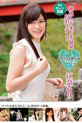 Japanese Porn Star MAX-A Vol231