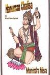 Hanuman Chalisa In English Rhyme: Chants of Hindu Gods & Goddesses