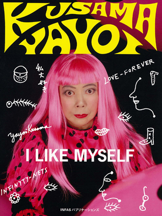 I Like Myself / わたし大好き