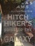 The Illustrated Hitchhiker's Guide To The Galaxy
