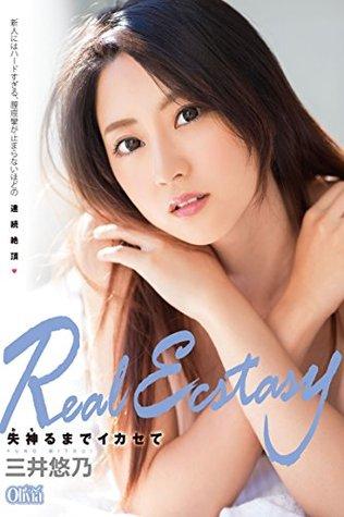 Japanese Porn Star MAX-A Vol228