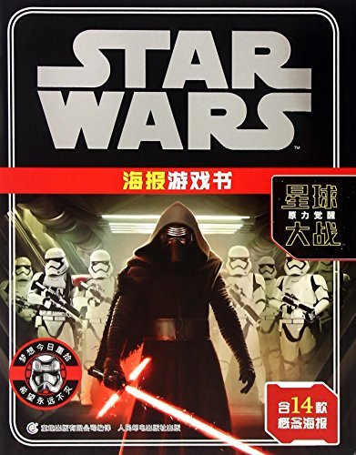 Star Wars: The Force Awakens Game Book with Posters