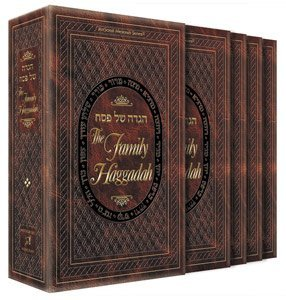 The Family Haggadah Leatherette Eight Piece Slipcased Set [Leather Bound]
