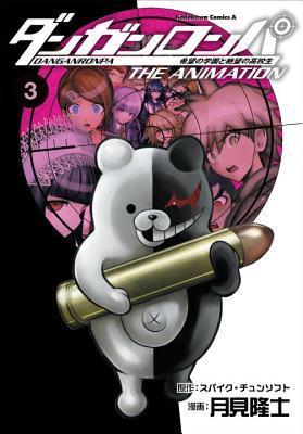 Danganronpa -The Animation- Volume 3