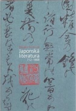 Japonská literatura 712-1868