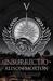 Insurrectio (Roma Nova, #5)