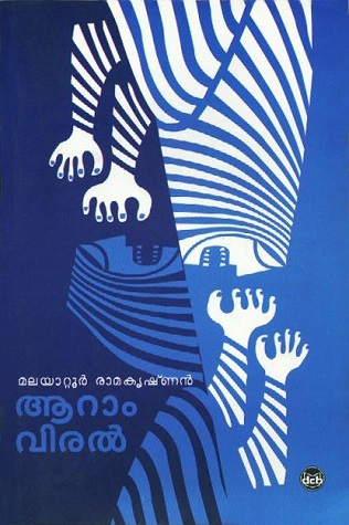 Descarga gratuita de best seller books 2018 ആറാം വിരൽ | Aaram Viral