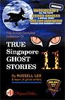 True Singapore Ghost Stories, Book 11