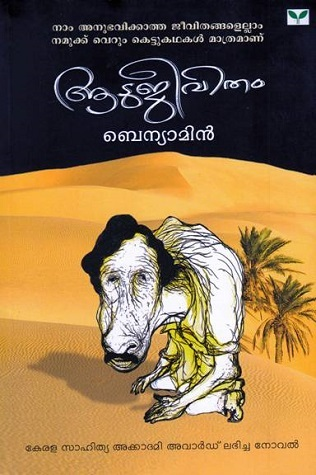 Adelantado trilogy book one free download full version