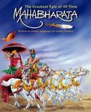 The Greatest Epic of All Time - Mahabharata