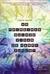 As Primeiras Quinze Vidas de Harry August (Admiráveis Mundos da Ficção Científica, #3) by Claire North