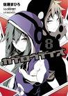 カゲロウデイズ 8 [Kagerou Days 8] (Kagerou Daze Manga, #8)