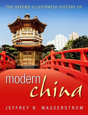 The Oxford Illustrated History of Modern China (ePUB)
