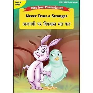 Panchatantra Stories In English Ebook