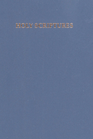 The Holy Scriptures: Inspired Version
