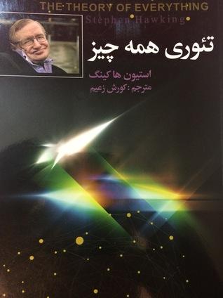 Image result for کتابهای کورش زعیم