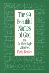 The 99 Beautiful Names Of God For All People Book By