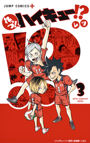 れっつ! ハイキュー!? 3 [Let's! High Kyuu!? 3] (Let's! Haikyuu!?, #3)