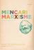 Mencari Marxisme by Martin Suryajaya