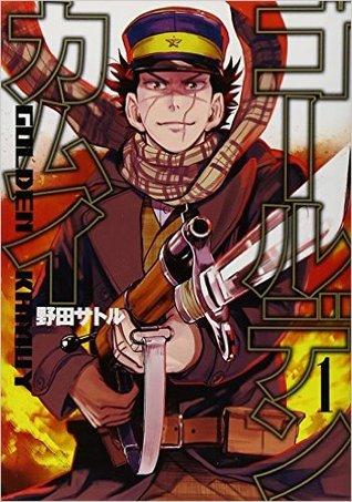 ゴールデンカムイ 1 [Gōruden Kamui 1] (Golden Kamuy, #1)