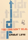 TLDR - Too Long D...