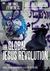 The Global Jesus Revolution...