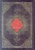 قرآن مجید by Anonymous