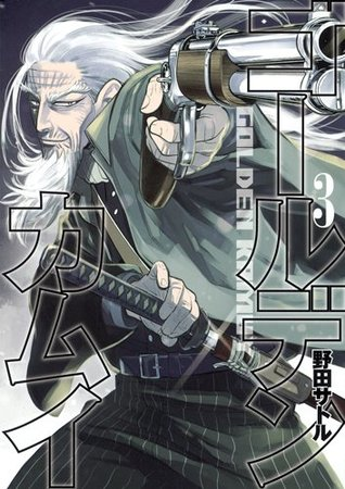 Golden Kamuy 3 (Golden Kamuy, #3)