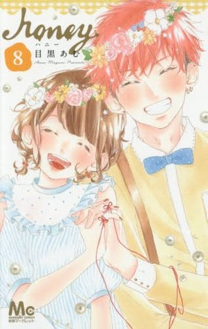 ハニー 8 [Honey 8]