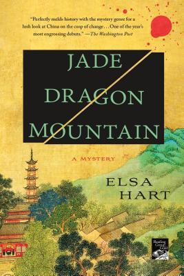 Jade dragon mountain li du novels 1 by elsa hart fandeluxe Images