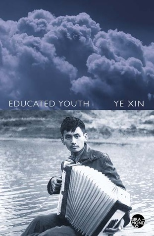 Educated Youth