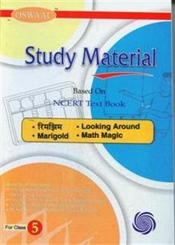 Oswaal Study Material Based on NCERT Text Book: Rimjhim, Marigold, Looking Around, Math Magic for Class 5