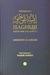 Terjemahan Matan Isaghuji by Asiruddin Al-Abhari
