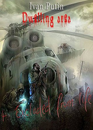 Excluded from life (Dwelling area series (Russia) Book 4)