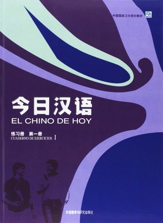 El chino de hoy. Cuaderno de ejercicios 1