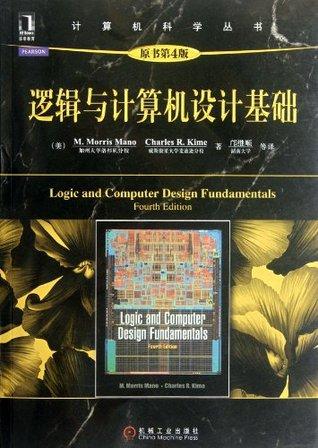 Logic and Computer Design Fundamentals-4th Edition