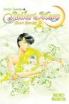 Pretty Guardian Sailor Moon Short Stories, Vol. 2 by Naoko Takeuchi