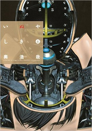 Ebook  6 [Inuyashiki 6] by Hiroya Oku TXT!