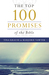 Top 100 Promises of the Bible by Marjorie Vawter