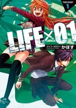 Life x 01, Vol. 1 (Life x 01, #1)