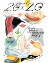 20x20: Twenty Years of Conundrum Press