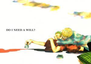 Yuigon wa Iru ka [Do I Need a Will?]