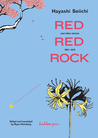 Red Red Rock and Other Stories: 1967 - 1970