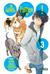 Häntä pystyyn! 3 (Inubu!, #3)