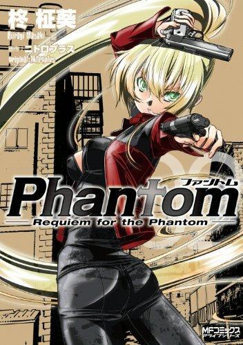Phantom ~Requiem for the Phantom~ 02<Phantom ~Requiem for the Phantom~>