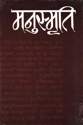 Manusmriti by T R Swami
