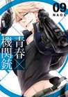 青春×機関銃 9 [Aoharu x Kikanjuu 9] (Aoharu X Machinegun, #9)