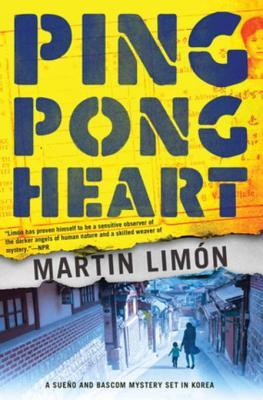 Ping-Pong Heart (Sergeants Sueño and Bascom #11)