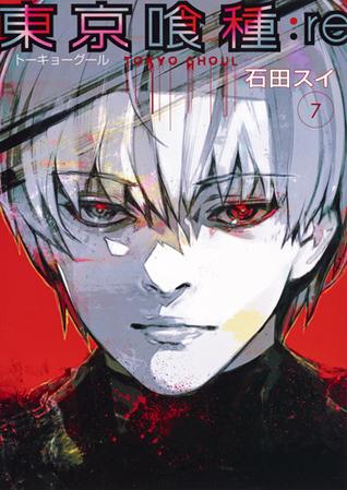 東京喰種トーキョーグール (Tokyo Ghoul:re, #7)